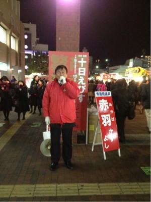 JR兵庫駅南側にて