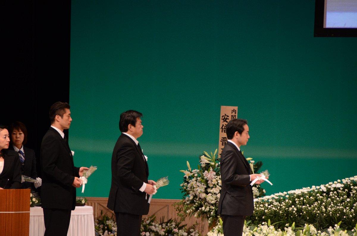 3.11 ふくしま復興の誓い2012
