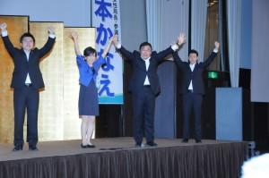 党政経セミナー (4)
