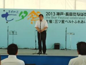 2013神戸・長田たなばたまつり
