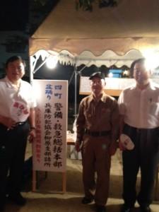 8月25日(日)兵庫区4町合同盆踊り挨拶
