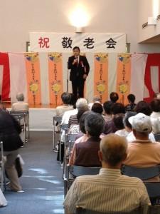9月16日(月)兵庫区パーマリイン中道敬老会