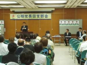 10月4日(金)長田区党支部会