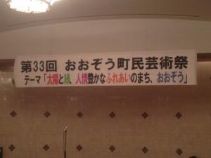 大沢町文化祭 (2)