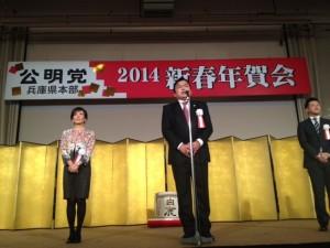 県代表挨拶 (3)