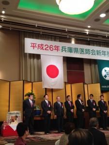兵庫県医師会 (1)