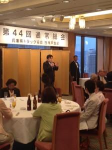トラック協会西神戸支部通常総会