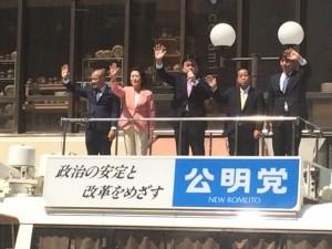 5月2日神戸大丸前