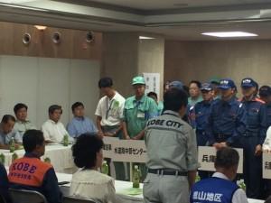 7月26日兵庫区総合防災訓練