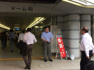 7月27日谷上駅前 朝立ち