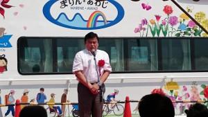 8月2日「まりん・あわじ」就航式典