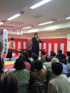 9月21日ひよどりふれまち演芸会