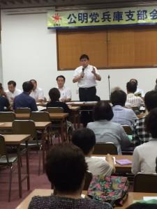 9月2日兵庫区党支部会