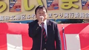10月25日新長田北地区ふれあいまつり② (2)