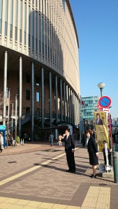 国際会館前(神戸市中央区)