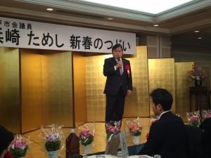 1月24日浜崎議員新年のつどい