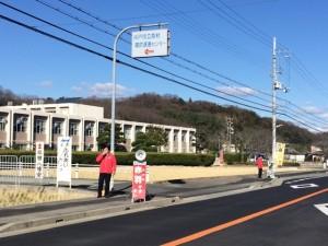 神戸市北区、淡河町・八多町・大沢町・長尾・道場・岡場ダイエーにて年末のご挨拶をさせて頂きました。