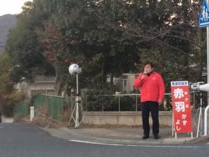 小倉台2 (2)