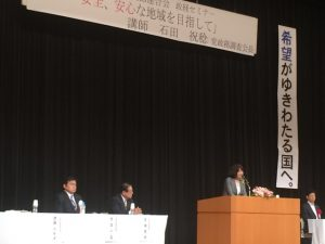 5月15日 淡路島支部連合会 政経セミナー 2