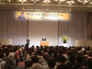 5月14日 政経セミナー