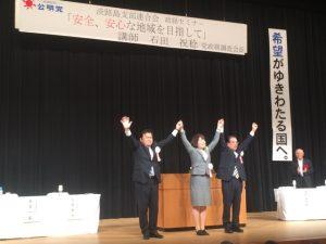 5月15日 淡路島支部連合会 政経セミナー 3