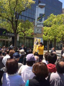 5月4日 須磨パティオ広場前 2
