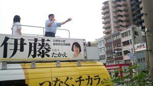 6月28日 高速長田駅 1