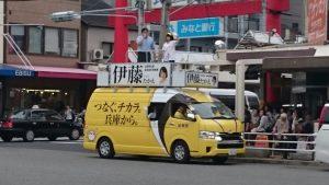 6月28日 高速長田駅 2