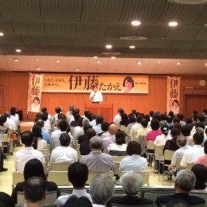 6月30日 中央区個人演説会