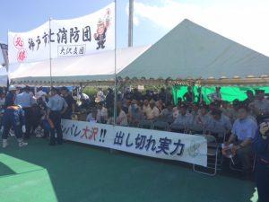 神戸市消防団代表として北区大沢支団が県大会に出場