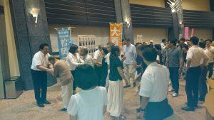 9月4日 三田時局 3