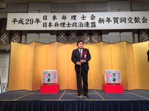 1月12日 日本弁理士会・日本弁理士政治連盟、新年賀詞交歓会 1