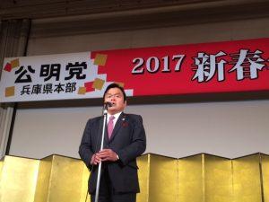 1月13日 公明党兵庫県本部 新春年賀会 1