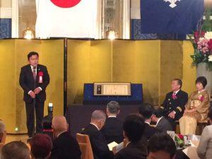 1月29日 大崎文雄氏藍綬褒章受章記念祝賀会