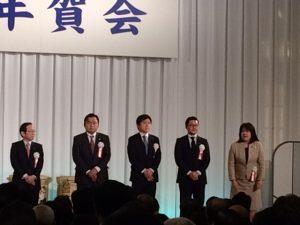 1月16日 大阪府本部・新春年賀会