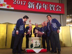 1月13日 公明党兵庫県本部 新春年賀会 2